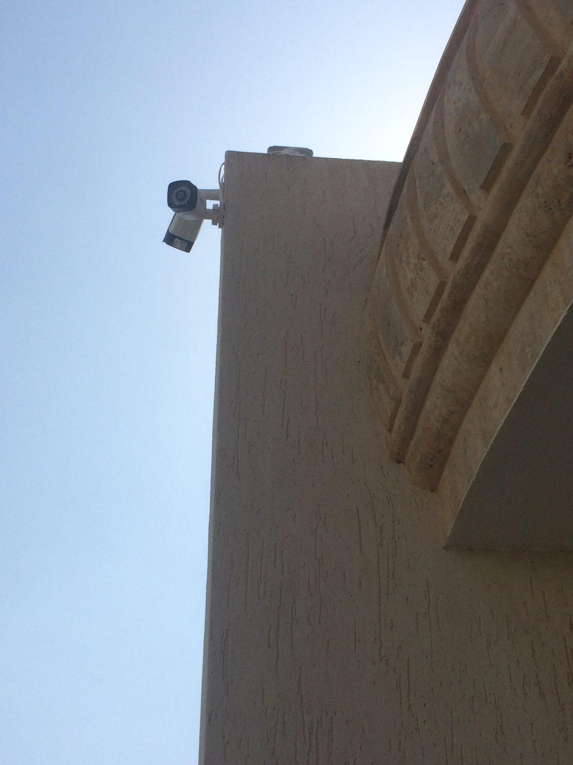 Caméra de surveillance pour villa