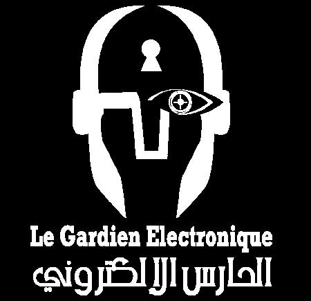 Le gardien électronique